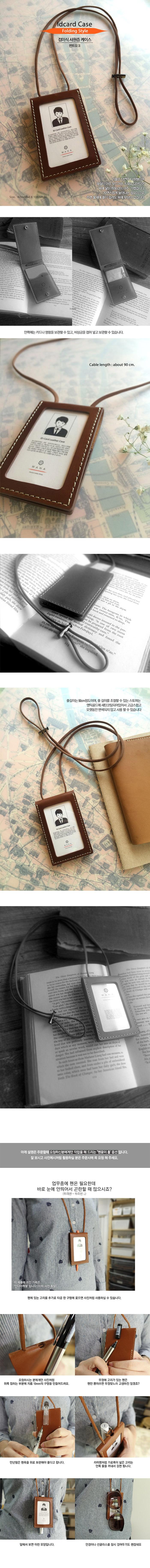 ID카드.사원증.신분증 가죽케이스(세로용)- Idcard Case (번트오크) - 와나크래프트, 35,000원, 네임택, ID카드