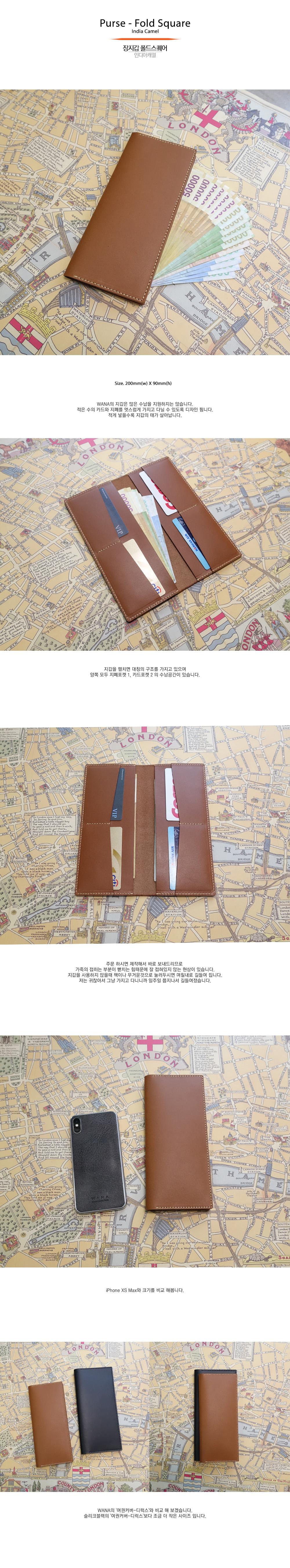 장지갑 폴드스퀘어 .2001 (인디아캐멀) - 와나크래프트, 59,000원, 여성지갑, 장/중지갑